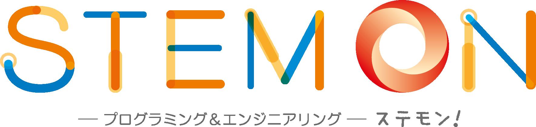 もののしくみとプログラミングが学べるSTEM教育スクールステモン札幌円山校
